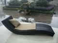 waterproof rattan pool lounge