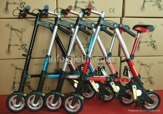 a-bike 4