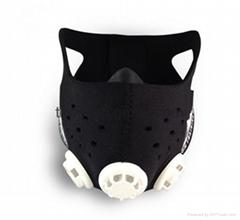 Elevation Training Mask 2.0 High Altitude Simulation