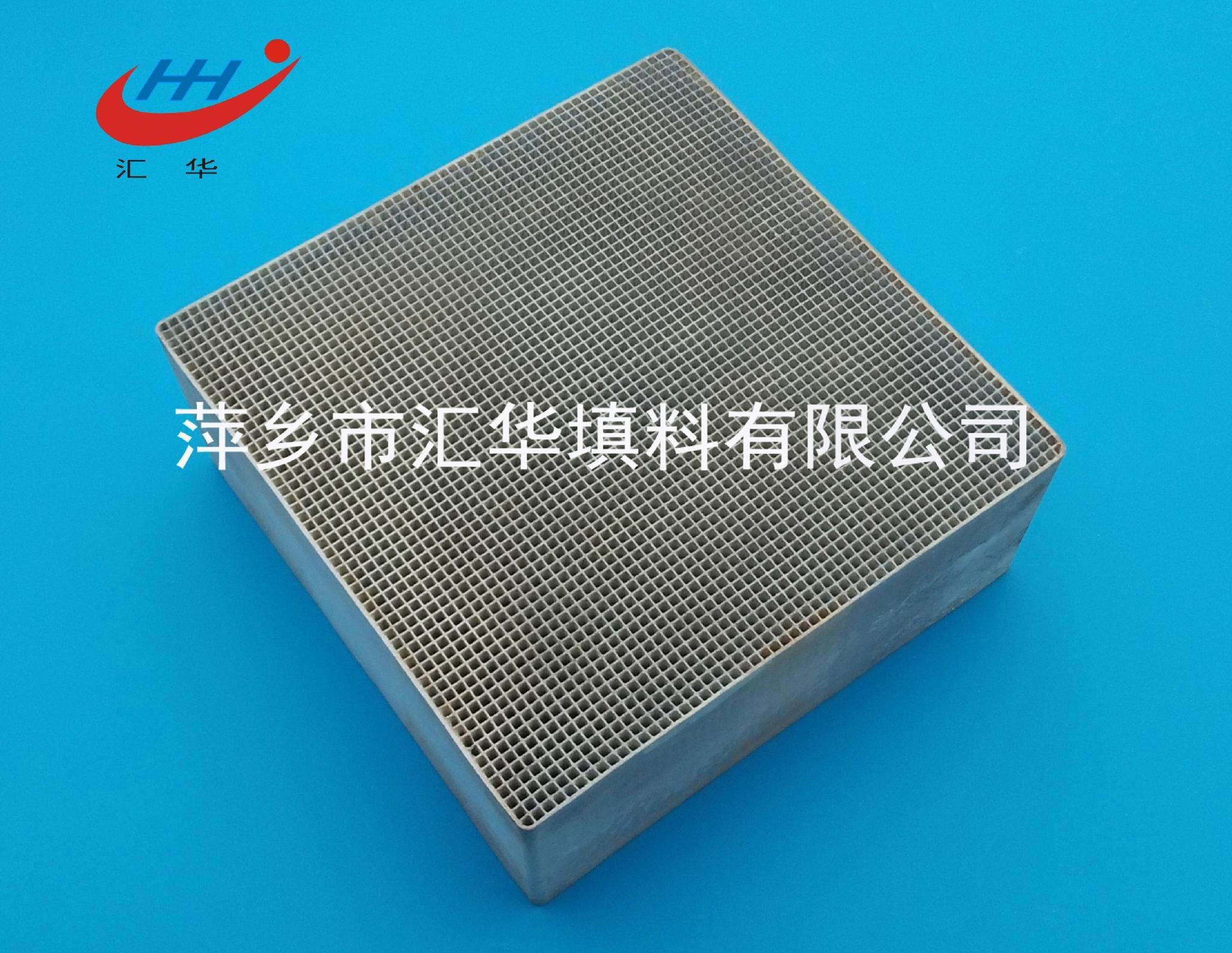 VOC廢氣淨化催化劑 1