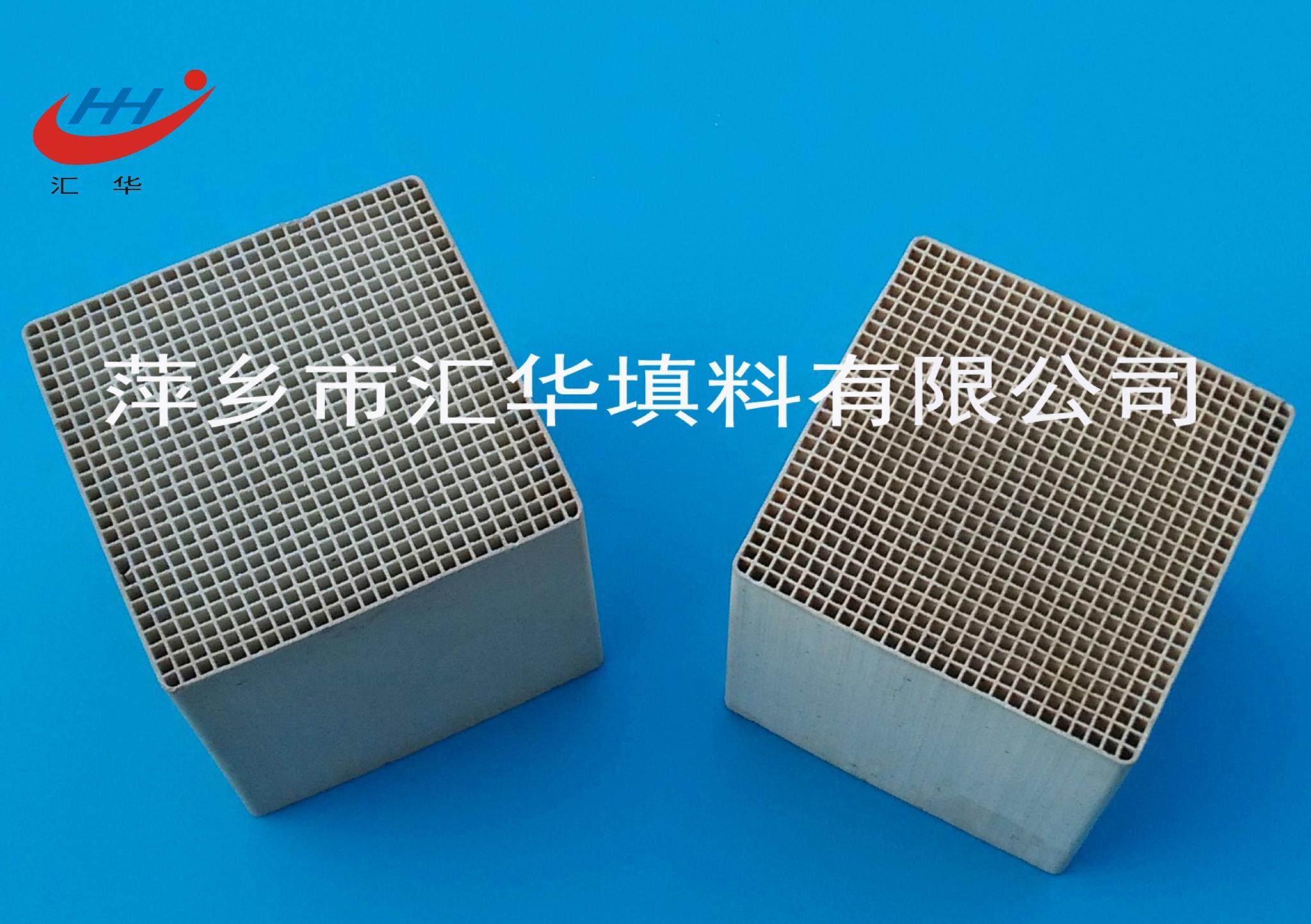 VOC廢氣淨化催化劑 2