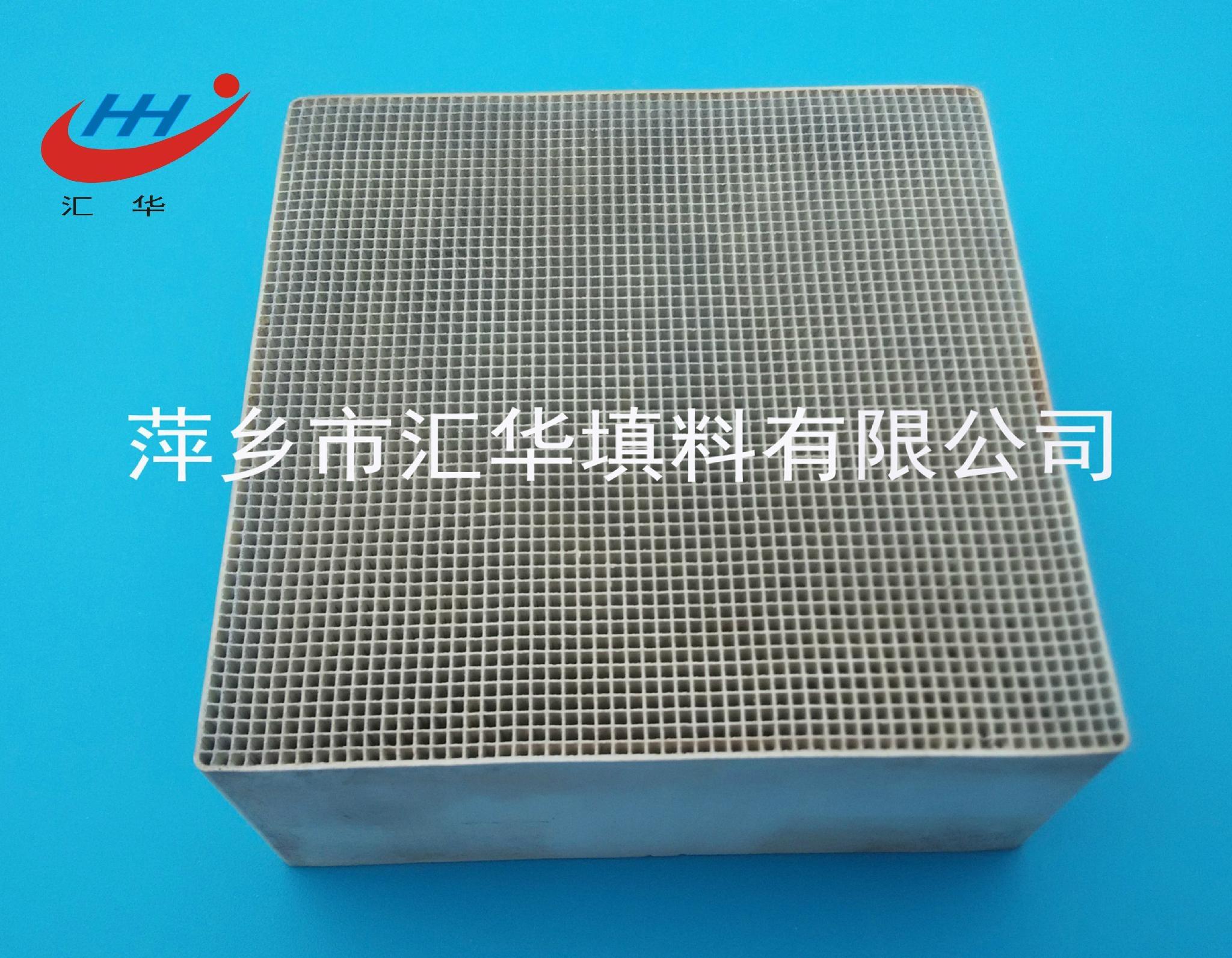 VOC廢氣淨化催化劑 3