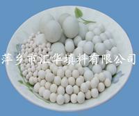 Ceramic Balls 2