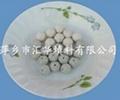 Ceramic Balls 4