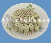 Ceramic Balls 5