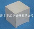 Honeycomb Ceramics(ceramic honeycomb,molecular sieve) 3