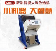 小型大米色选机在粮食加工