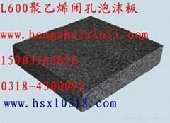 廣西桂林聚乙烯閉孔泡沫板