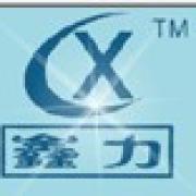 衡水鑫力工程橡膠有限公司