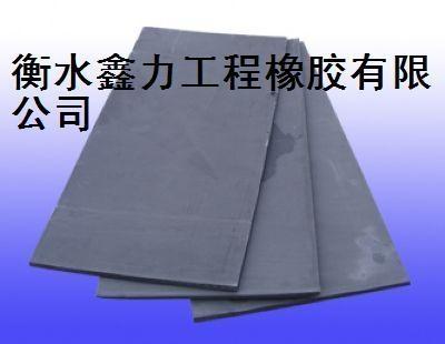 L1100高發泡聚乙烯閉孔泡沫板 1