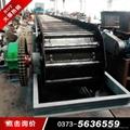 鳞板输送机|链板板输送机|铸造