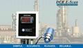 烧结烟气脱硫氨水浓度在线分析仪 1