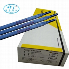 D842鈷基焊條 耐磨堆焊焊條