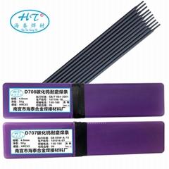 TDM-8耐磨焊条 碳化钨耐磨堆焊焊条