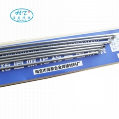 YZ鑄造碳化鎢氣焊條 管狀耐磨焊條