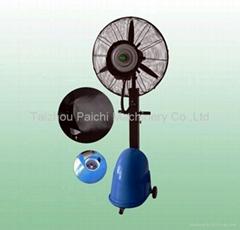 mist fan/mist machine