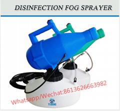 U   Electric Sprayer Anti Covid-19 Virus U   Areosol for Disinfection sprayer