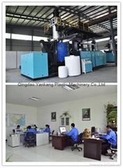 Qingdao Yankang Plastic Machinery Co.,Ltd.
