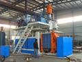 2000L Double Layers Blow Molding Machine 1