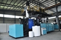 3000L-3 Layers Blow Molding Machine