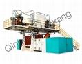 3000L Three Layers HDPE Bow Molding Mchine 2