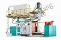 3000L-3 Layers Plastic Water Storage Blow Molding Machine 2