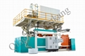3000L-3 Layers Plastic Water Storage Blow Molding Machine 3