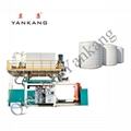 Tank Plastic Blowing Machinery For 500L