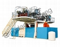 200L-750L Tank Blow Machinery