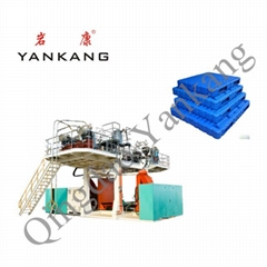 Extrusion Plastic Pallet Making Blow Molding Machine