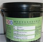 电热膜发热碳浆