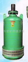 煤安合格高效节能矿用BQS45KW隔爆排沙电泵