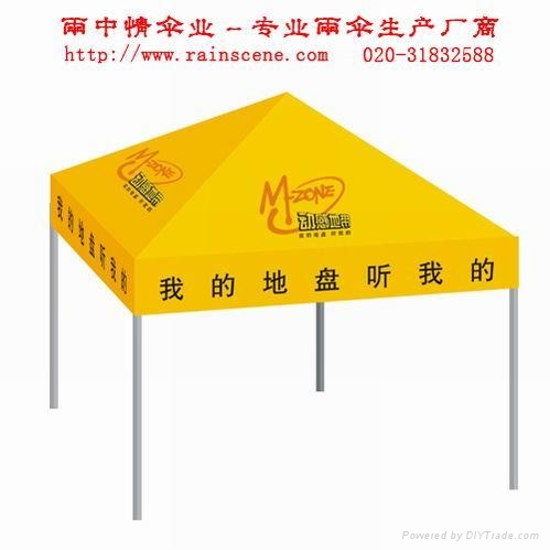 廣告帳篷  3