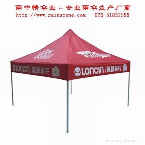 廣告帳篷  4