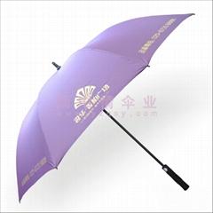 high-grade  umbrella