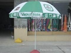 advertising sun umbrella
