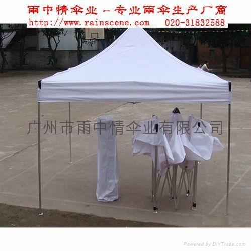 折疊帳篷 2