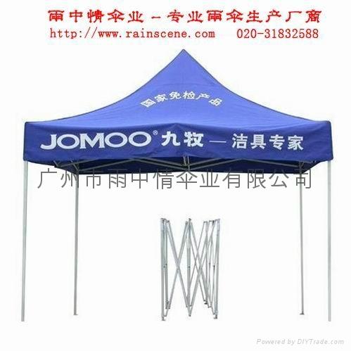 折疊帳篷 4