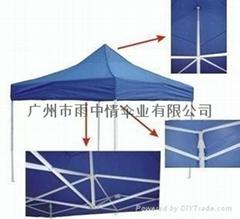 Guangzhou advertising tents