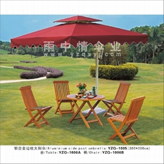 outdoor side umbrella