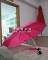 专利折 偏心伞