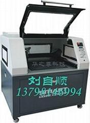 PET膜高精度激光切割机