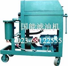 供應國能LY板框壓力式濾油機