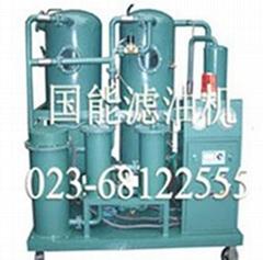 供应国能TYAZ润滑液压油真空再生滤油机