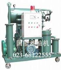 供應國能ZYA變壓器油真空濾油機