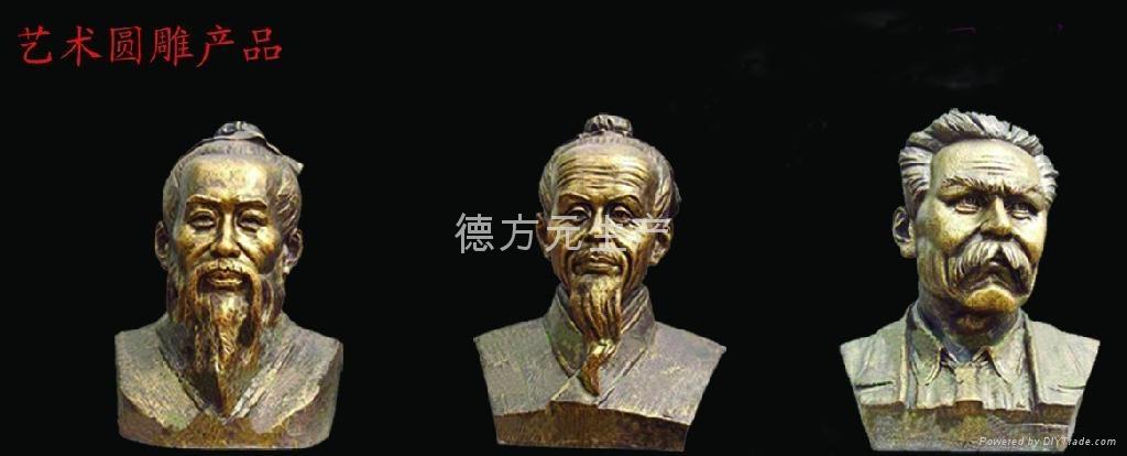 供应人物雕塑 4
