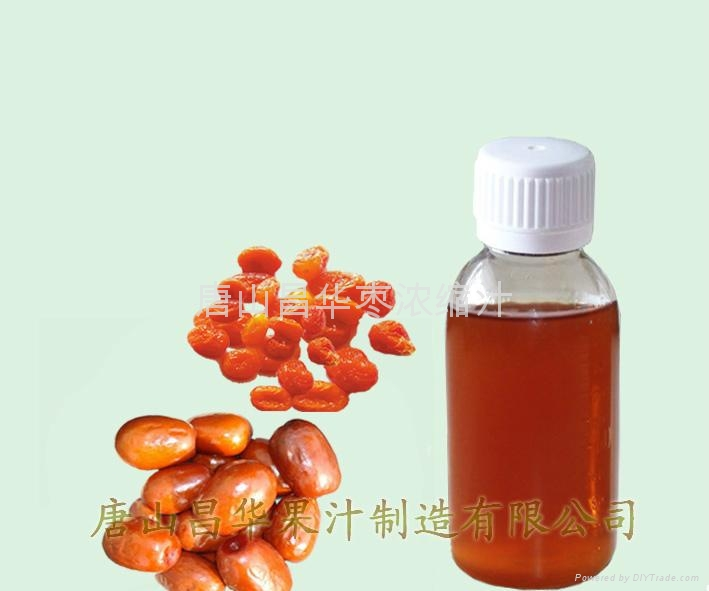 Chinese wolfberry juice 1