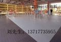 健身房用塑膠運動地板