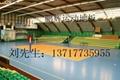 排球塑膠運動地板