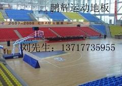 籃球塑膠地板